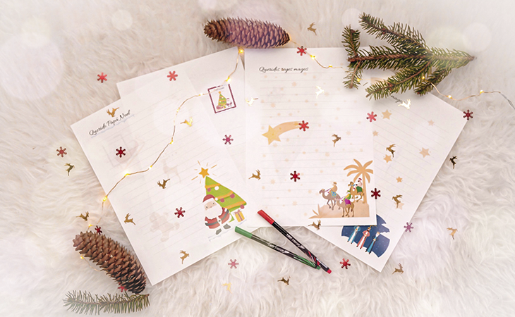 Cartas Navidad 2020